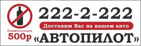http://www.automig.su/